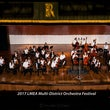 Orchestra Multi Ditrict - Group pictures from the multi-district orchestra festival held in Baton Rouge on March 13,2017. This gallery will expire on June...
